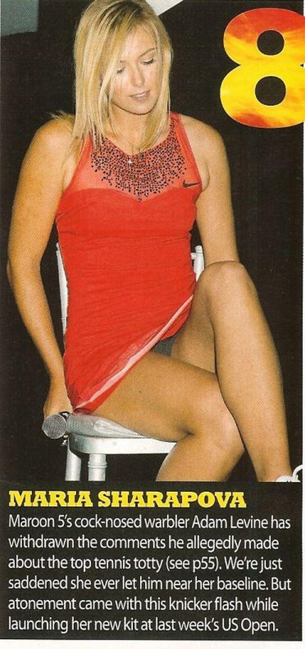 Maria Sharapova Panty Upskirt